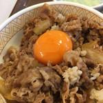 すき家 - 牛丼しじみ汁たまごセット(税込490円)(2017.03現在)