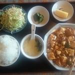 吃八坊 - 特製麻婆豆腐730円(税別)