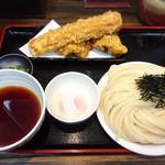 極楽うどん Ah-麺 -