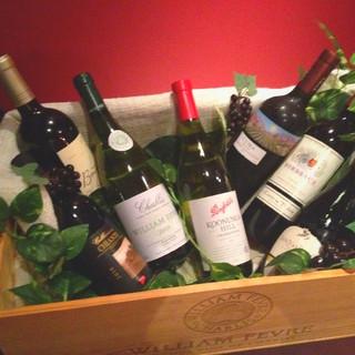 コスパに優れた世界各国のワインを堪能