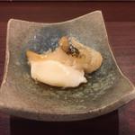 鮨 ほし野 - 蒸しつぶ貝