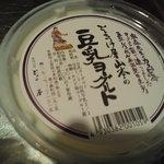 6424131 - 豆乳ヨーグルト(\150)