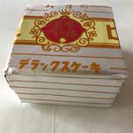 鈴屋 - レトロな包み