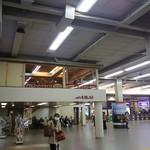 cafe LILAS - 阪急梅田駅構内 京都線ホーム側の喫茶店