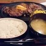 すてーき亭 - トップステーキ   300g     ¥1000