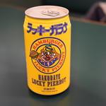 ラッキーピエロ - ラッキーガラナ 120円