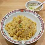 餃子の王将 - 焼めし・大盛(594円)