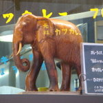 キッチン南海 神保町店 -