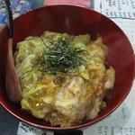 喰 - 親子丼(600円)