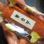 仁々木 - 黄金芋