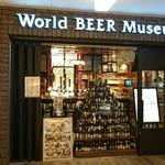 世界のビール博物館  - お店外観