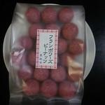 64257046 - フランボワーズピーナッツ 包装時