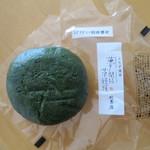 64257404 - 夢開拓草饅頭 98円(2017年3月)