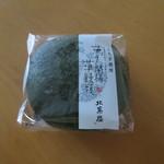 64257411 - 夢開拓草饅頭 98円(2017年3月)