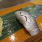 光鮨 - コハダ