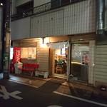 くり山 - 2017年2月