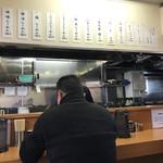 らーめん爐 - 店内&メニュー