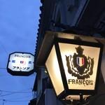 64261009 - フランソア喫茶室