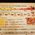 kanakoのスープカレー屋さん - メニューです。