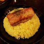 kanakoのスープカレー屋さん - ターメリックご飯です。