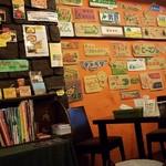 kanakoのスープカレー屋さん - 店内です。