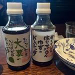 キヘイカフェ - モーニングセット600円