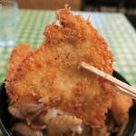 キッチン男の晩ごはん - スタミナ丼のチキンカツ