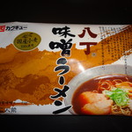 カクキュー - 八丁味噌ラーメン(457円)