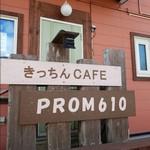 きっちんCAFE PROM610 -