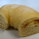 アベック・モン・クール - りんごとクリームチーズのベーグル