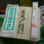 むすび むさし 横川駅店 - 安芸むすび箱