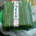 むすび むさし 横川駅店 - 外箱