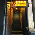 アマーリエ - 急な階段で2F へ・・
