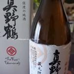 尾畑酒造株式会社 - ドリンク写真: