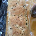 キングベーク - 4種の豆パン