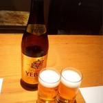 64269107 - ヱビスの瓶ビールで乾杯♪