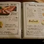 G-Days - 料理メニュー