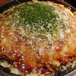 Big-Pig - 広島チーズ