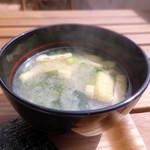 かまくら むすび茶屋 - 味噌汁