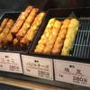 阿藻珍味 さんすて岡山店 - 料理写真: