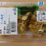 道の駅 おおた - 総菜まいたけ130円