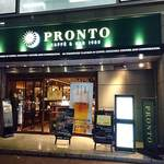 プロント - PRONT 日本橋三丁目店