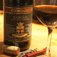 バンカレッラ ジョイア - イタリアワインの王様『バローロ』