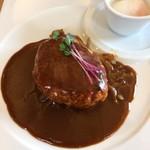 洋食バル マカロニ食堂 - 200gハンバーグ