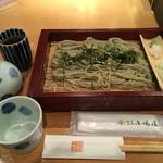 越後長岡 小嶋屋 - 花へぎそば 897円