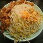 ダントツラーメン - 混ぜラーメン(並盛)730円+豚増し210円野菜4倍