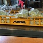 二十六代目 哲麺 - 大進食品