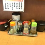 二十六代目 哲麺 - 卓上