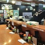 二十六代目 哲麺 - 店内