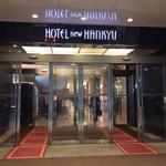 64296006 - 梅田のど真ん中に位置するホテルである。